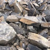 Скальная продукция фракции 150-300 (ручной выбор)