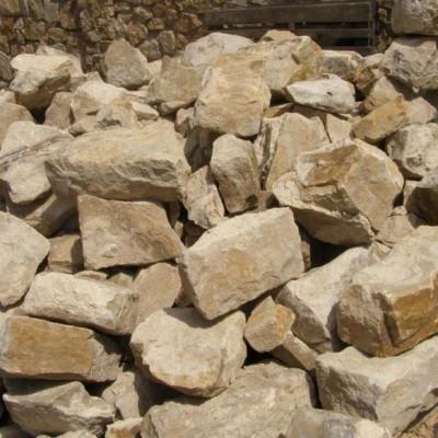 Скальная продукция фракции 150-300